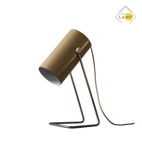Lampa biurkowa ZAOS